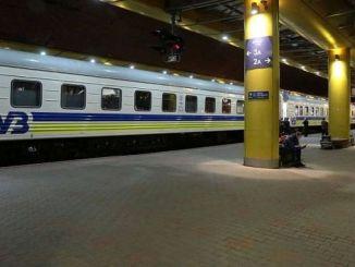 Ukraińscy pasażerowie pociągów podnoszą niespodziankę
