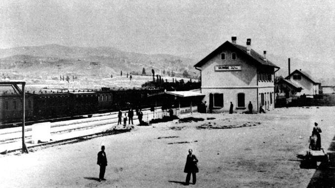 רכבת חדה