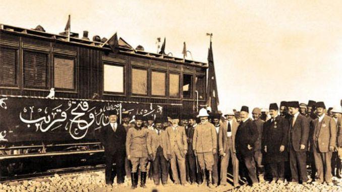 רכבת היקאז