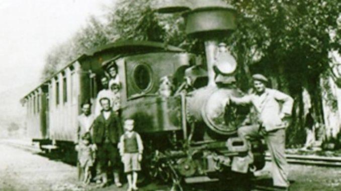 Ильица железная дорога
