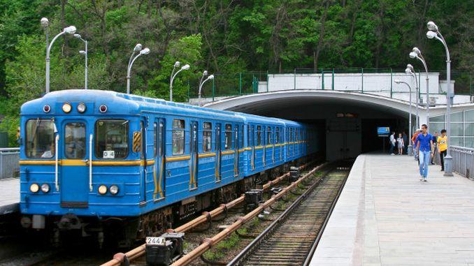 Kievin kaupunginhallinto ilmoitti troeyscina-metroasemalle
