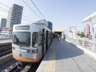 metro istanbul ថែមទាំងបានធ្វើសេចក្តីថ្លែងការណ៍អំពីការបរាជ័យ