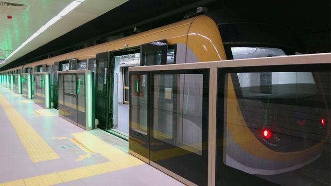 mraniye Ataşehir Göztepe Metrosu