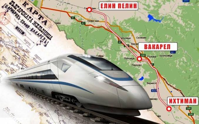 cengiz building bulgaria railway tender