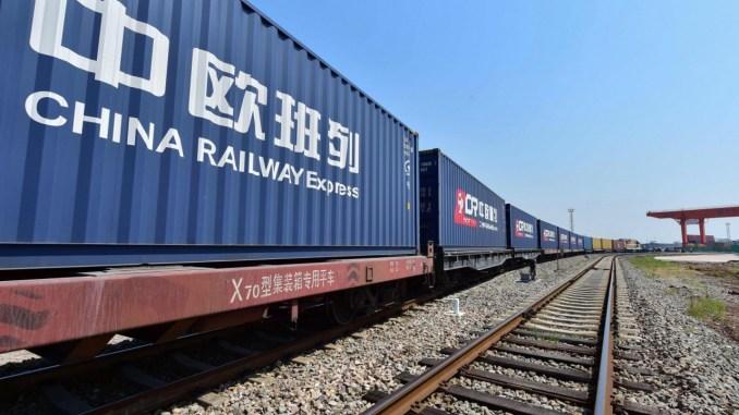चीन रेल्वे एक्स्प्रेस