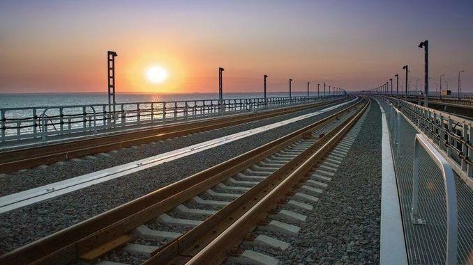 railway bridge construction completed