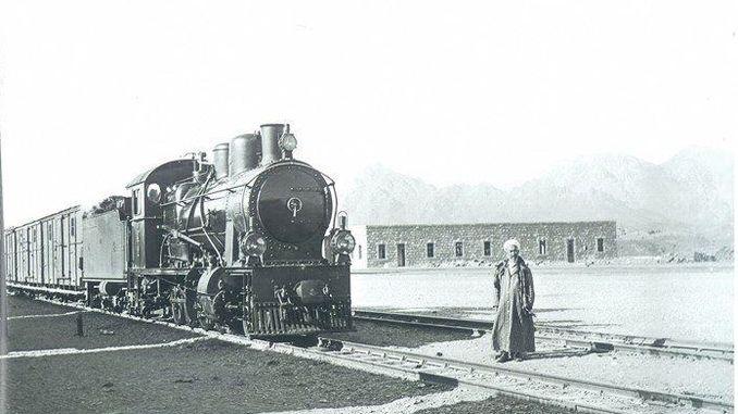 ottoman railway