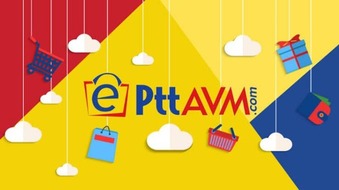 epttavm 저장소 epttavm 저장소 란 무엇입니까 epttavm 작동 방식 epttavm 저장소를 여는 방법