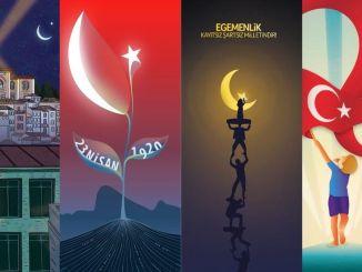 青年藝術海報設計大賽的獲獎者已經宣布