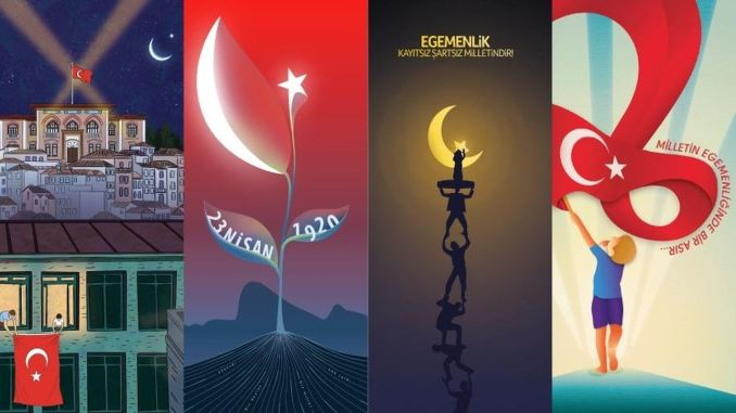 The winners of the young art poster design contest have been announced