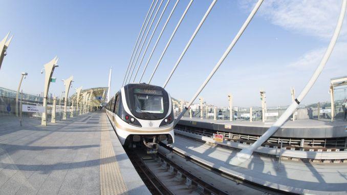 Експедиція метро в Стамбулі на 4-денне обмеження