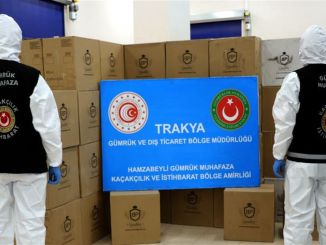 In a development that entered Turkey in millions of sleeving and cigarettes were seized filter