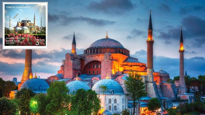 Special Stamp with Hagia Sophia Theme