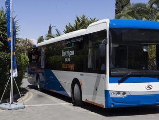 האוטובוסים שעשויים לחיטוי עצמי ייצר הג'ינר פגעו בדרום קפריסין