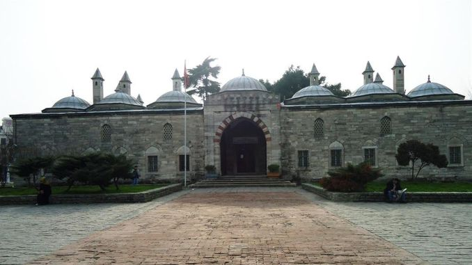 Turkish Foundation Calligraphy Museum