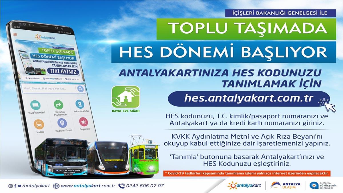 從安塔利亞的公共交通中的帳戶代碼開始登機