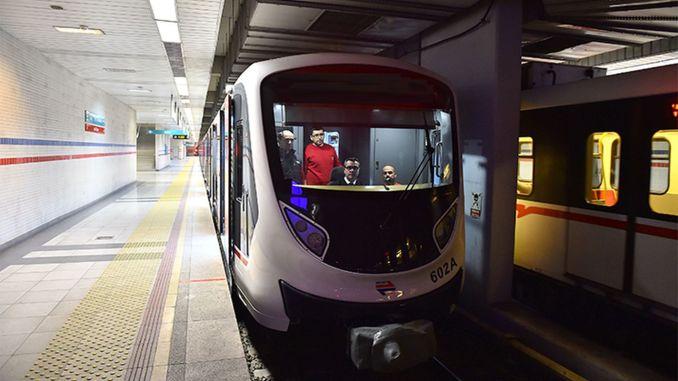 Buca metro will be tendered internationally very soon