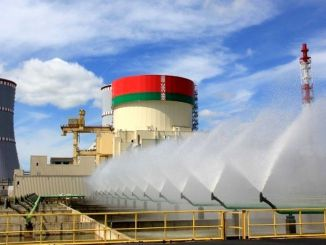 Installation of the reactor of the second power unit of Belarus ngs has been completed.