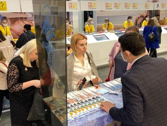 tourism values ​​of the scholarship at the international tourism fair in moscow