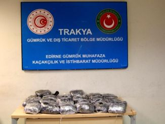 Kilograms of drugs seized at the gate of the gate