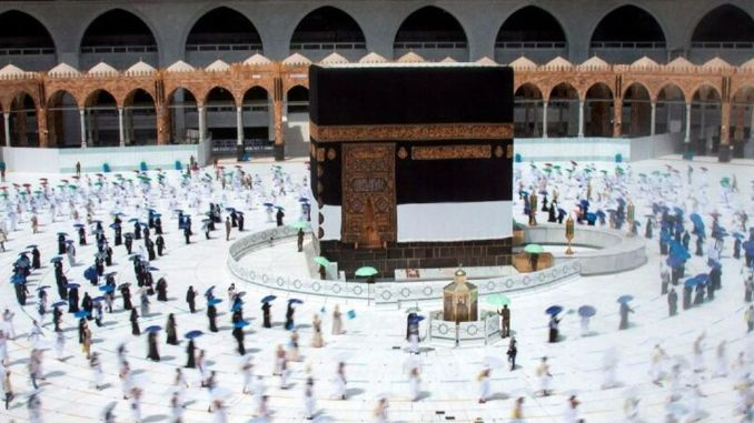 saudi arabia banned children from umrah visits during ramadan month