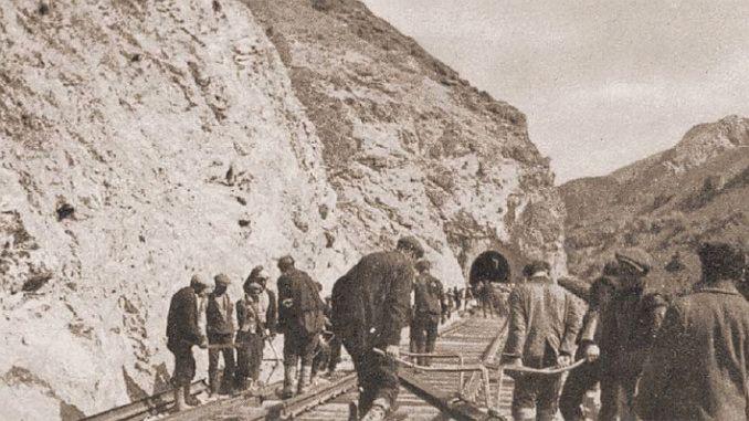 Sivas Erzurum Line