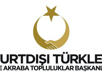 Η Προεδρία των Τούρκων στο εξωτερικό και οι συναφείς κοινότητες θα κάνουν προσλήψεις προσωπικού πληροφορικής