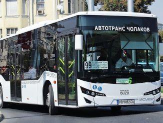 anatolu isuzu vandt busbud i Moldova