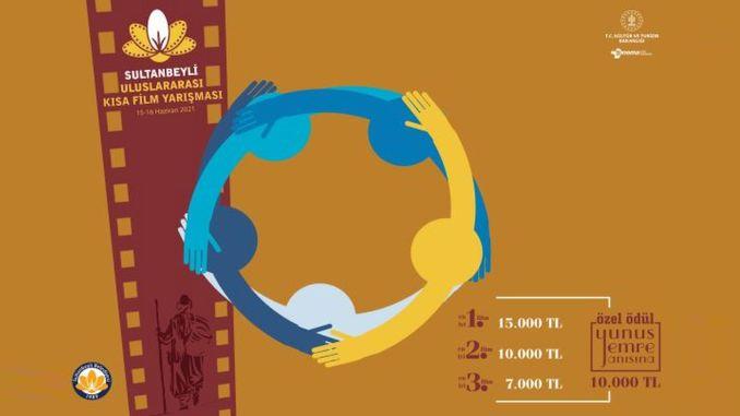 সুলতানবেলি আন্তর্জাতিক শর্ট ফিল্ম প্রতিযোগিতা শুরু হয়েছে