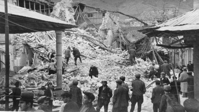Erzincan Earthquake