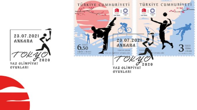 commemorative stamp and first day envelope from ptt tokyo summer olympic games