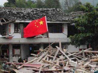 земљотрес величине џина повређен