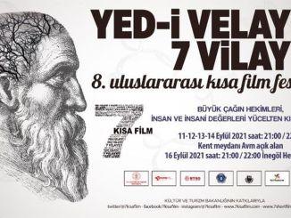 international seven custody province short film festival kicks off in september