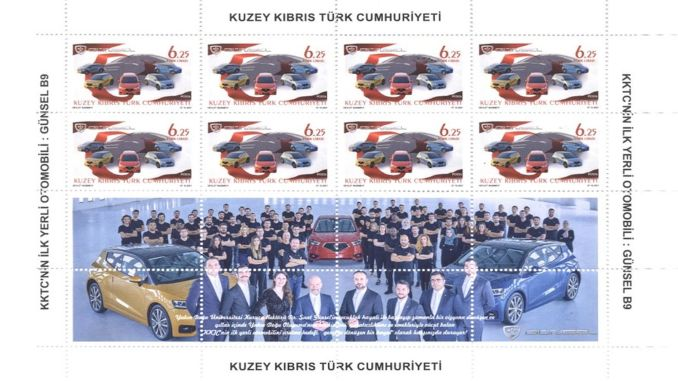 Specially designed postage stamps will travel the world before the domestic automobile