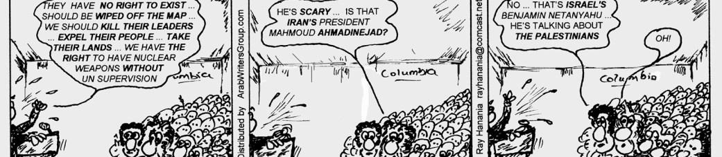 War on Errorism Cartoon 9-24-07 The Politics of Free Speech Ahmadinejad at ColumbiaUniversity