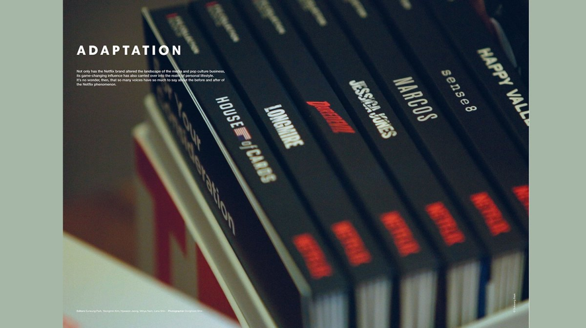 Magazine B (Seúl)