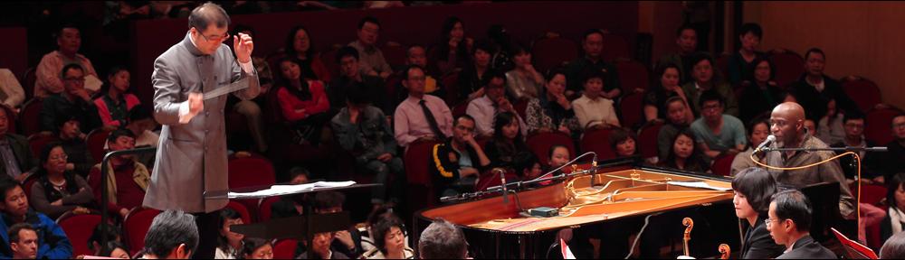 Orchestre Symphonique de Wuhan