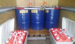 A church member in Yokosuka came up with a great system to deliver kerosene along with food and other supplies. It was very cold through April and supplies were limited during the weeks following the earthquake.