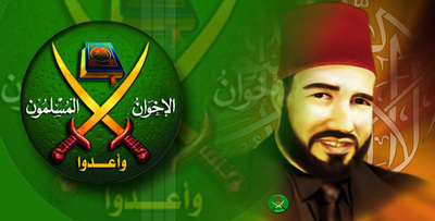 Hassan al-Banna, founder of the Muslim Brotherhood