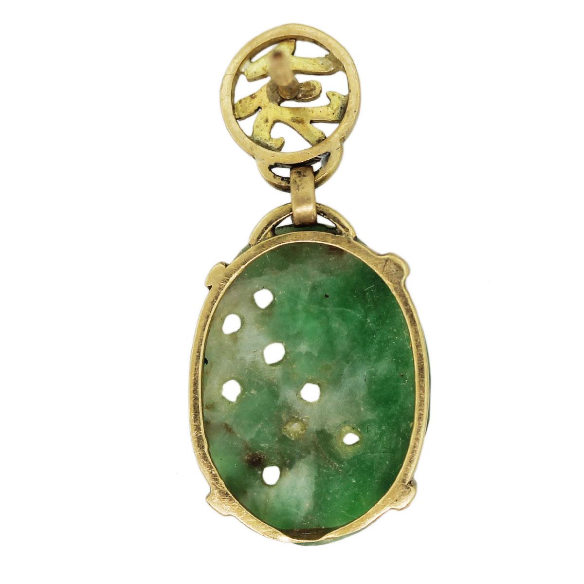 Vintage Carved Jade Earrings 14k Yellow Gold