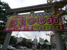 三和交通(株)ブログ