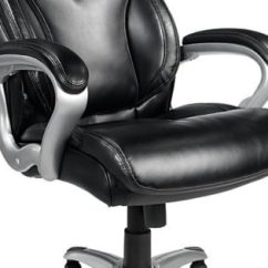 Realspace Fosner High Back Bonded Leather Chair Baby Room Rocking Cheap Black Raysa
