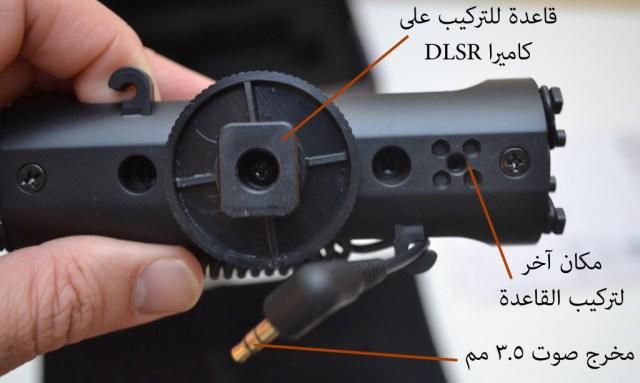 صورة توضيحية لقاعدة مايكروفون Takstar SGC-598