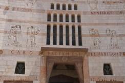 Basilica of the Annunciation, كنيسة البشارة