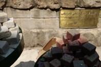 Soap factory in Tripoli مصنع صابون
