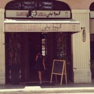Beirut, بيروت