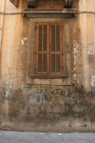 Art Nouveau windows in Tripoli Lebanon