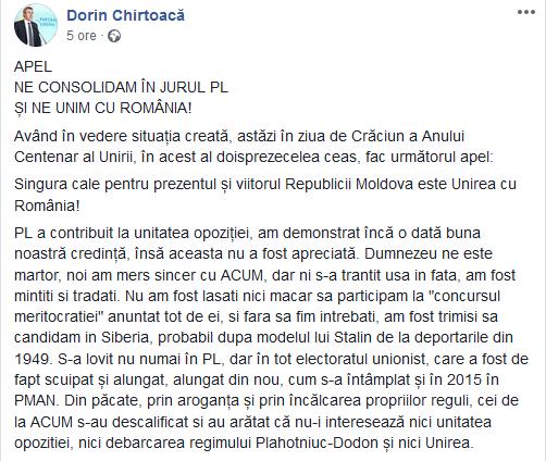 ScreenShot 20181226045407 - Dorin Chirtoaca doreşte unirea de urgenţă cu România.