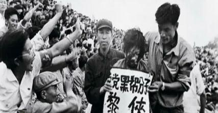 1307328 c3af14ccb3557a79d241ba4bda88b941 300x156 - ProTV si-a dat arama pe fata si promovează Comunismul ?