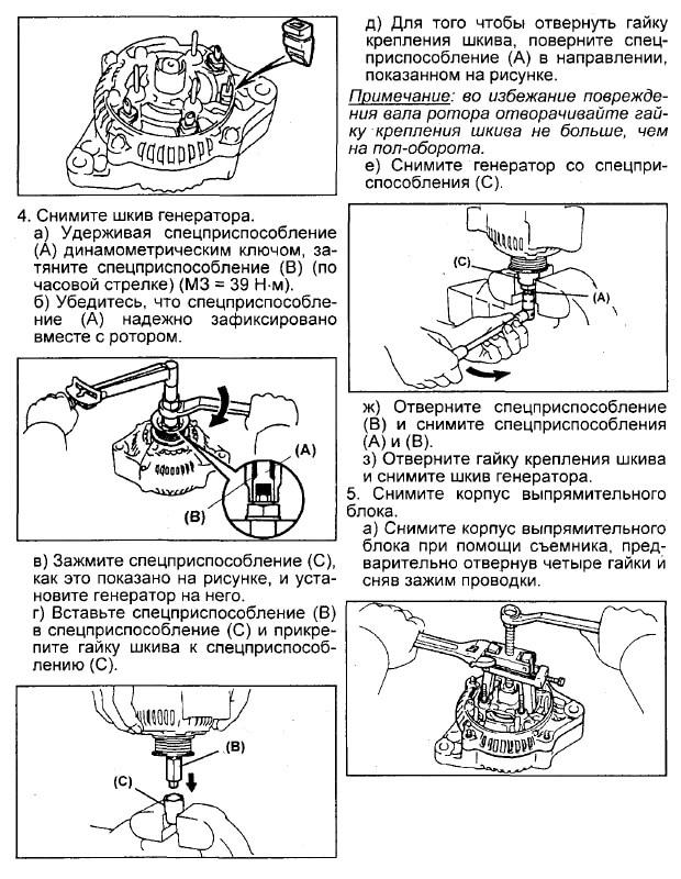 Инструкция как разобрать генератор тойота корона/калдина